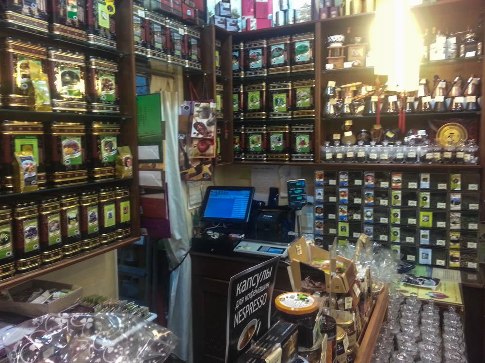 Программа автоматизации ,магазин, сеть магазинов - Марфино